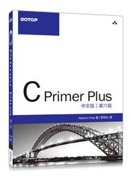 c++ primer 中文 版